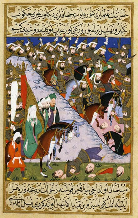 The Prophet Muhammad and the Muslim Army at the Battle of Uhud, from the Siyer-i Nebi, 1595. (Public Domain)