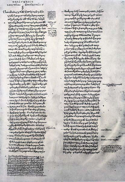 The Republic: Title page of the oldest manuscript: Paris, Bibliothèque Nationale, Gr. 1807