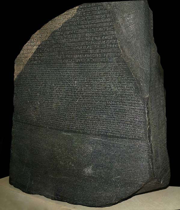 The Rosetta Stone (© Hans Hillewaert / CC BY-SA 4.0)