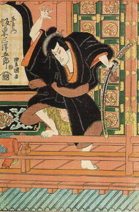 The actor Bandō Mitsugorō III playing the role of Ishikawa Goemon in the drama w: Sanmon Gosan no Kiri, which was staged in March 1820 at the Nakamura-za. Image of an 1820 woodblock print.