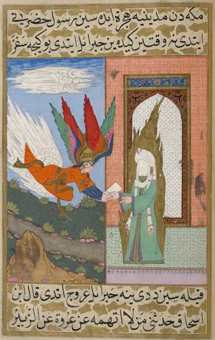 The angel Jibrîl delivers a message from God to Muhammad, ordering him to leave Mecca and go to Medina. (Public Domain)
