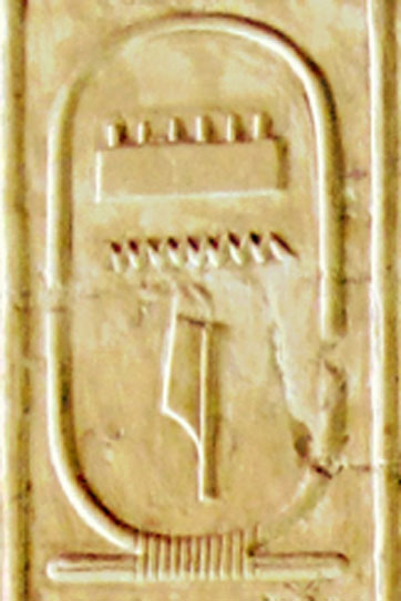 The cartouche of Menes on the Abydos King List. (JMCC1 / CC BY-SA 3.0)