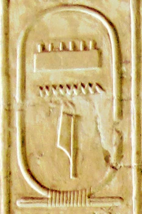 The cartouche of Menes on the Abydos King List. (Olaf Tausch/CC BY 3.0)