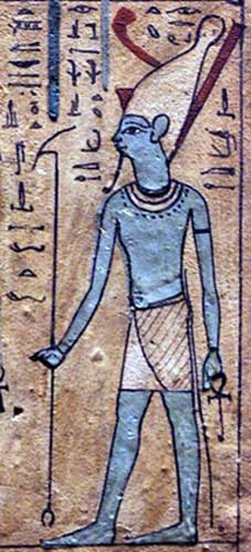 The god Atum, First book of respirations of Usirur