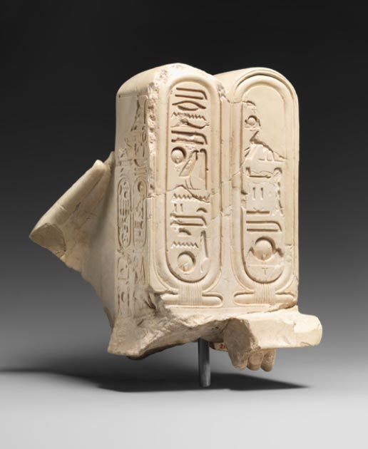 The name of Aten, enclosed in kingly cartouches, carved in fine white marble, from Amarna, now in the MET Museum, # 29.9.431 (Public Domain)