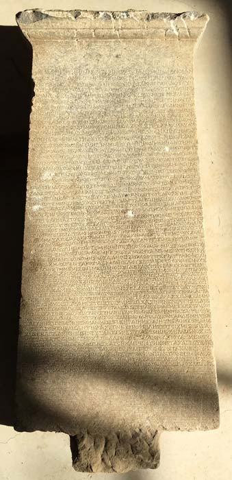 The stela.