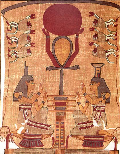 The sun disk of the god Ra