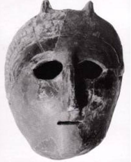 Theatrical mask created by the historical Brigantes tribe, found at Catterick.