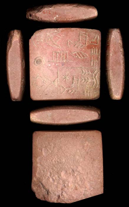 This Sumerian tablet records the transfer of a piece of land. (Kaldari / CC BY-SA 3.0)