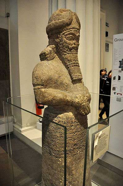This attendant god was found at the Temple of god Nabu at Nimrud, Mesopotamia, Iraq. The cuneiform inscription mentions the name of the Assyrian king Adad-nirari III and his mother, Sammuramat. Circa 810-800 BCE. The British Museum, London. (Osama Shukir Muhammed Amin/CC BY SA 4.0)
