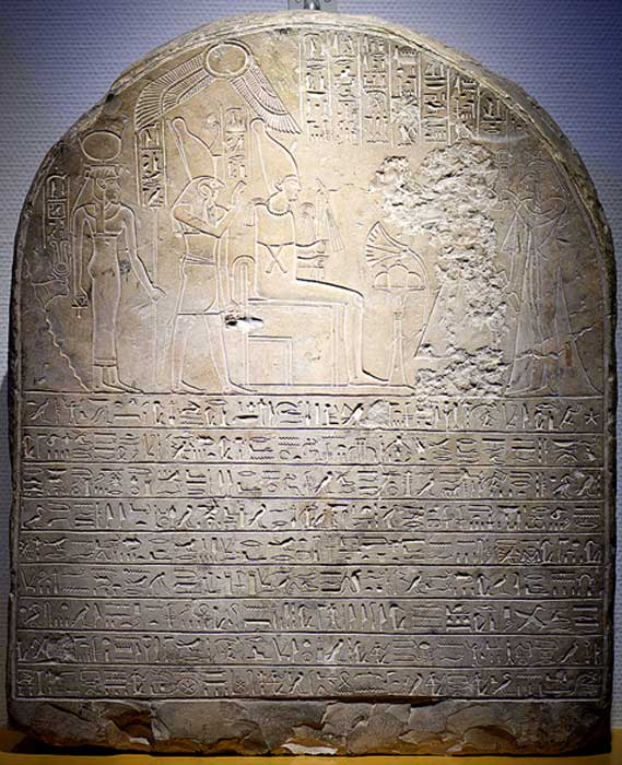 This round-topped stela shows the erased figure of Herihor—General and First Prophet of Amun-Re—with his Great Royal, Wife Nodjmet. Rijksmuseum van Oudheden, Leiden.