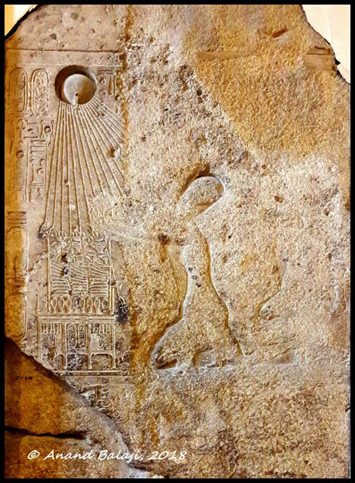 This stele was found rebuilt in a minaret of the 11th century Hakim Mosque in Heliopolis. It shows Akhenaten and his family worshipping the Aten. This object was usurped by Horemheb who had his image carved on its backside. Egyptian Museum Cairo.