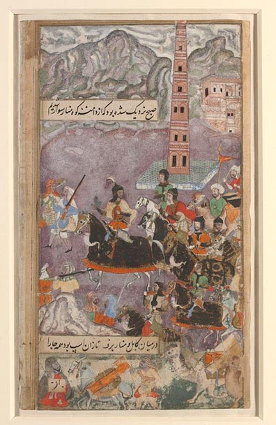 Timurid conqueror Babur