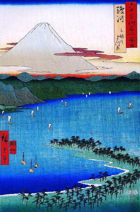 Traditional Japanese artwork with Mount Fuji in the distance. 1856, woodblock print.