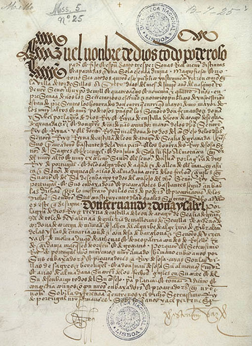 Original page from the Tratado de Tordesilhas - Treaty of Tordesillas.