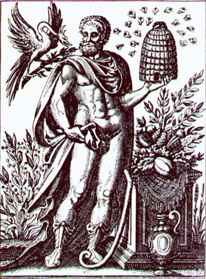 Trophonius, Historia Deorum Fatidicorum, Geneva, 1675.