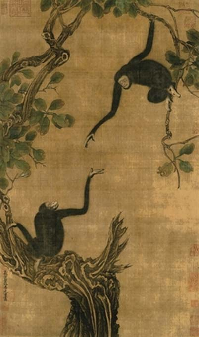 Two Gibbons in an Oak Tree. (Public Domain)