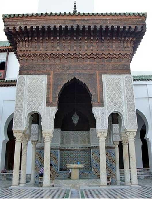 Photo of the University of Al-Qarawiyyin.