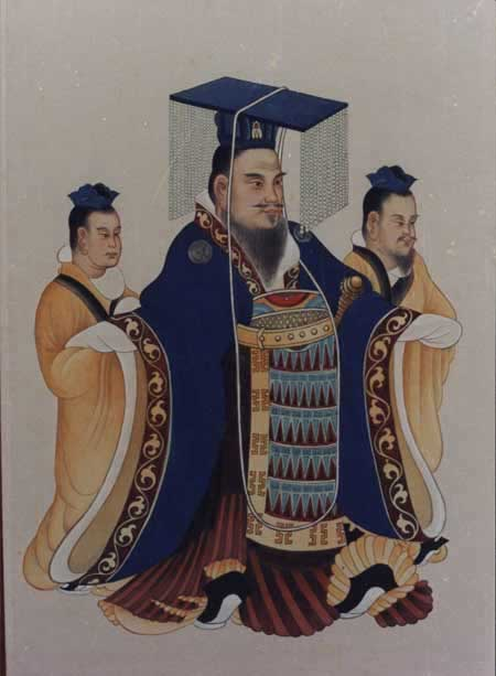 Traditional portrait of Emperor Wu of Han from an ancient Chinese book.