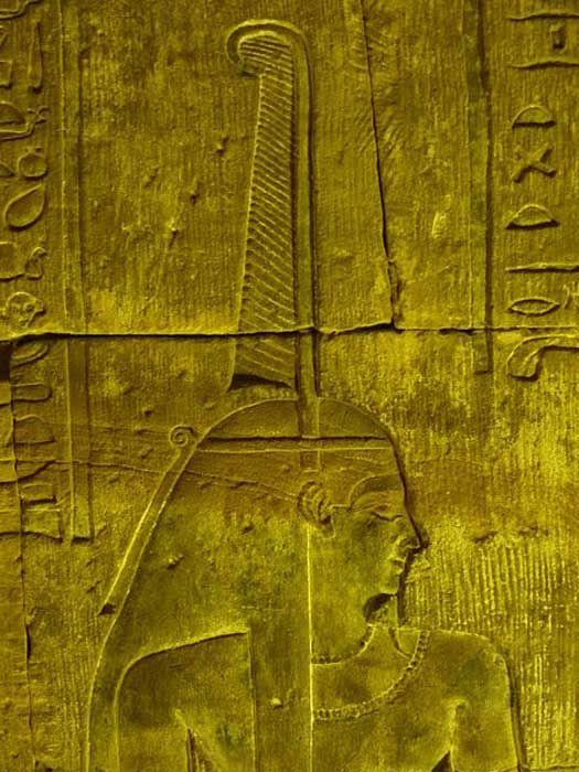 Wall relief of Maat in the eastern upstairs part of the temple of Edfu, Egypt. Ma'at was associated with justice and the law in ancient Egypt.