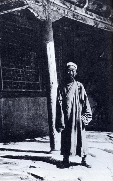 Early Photo of Wang Yuanlu.