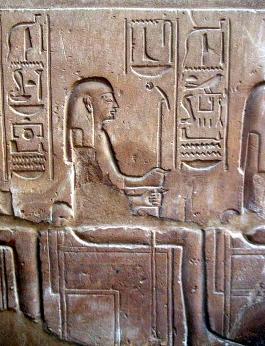 A relief representing Weret-hekau. From the reign of Ramesses II