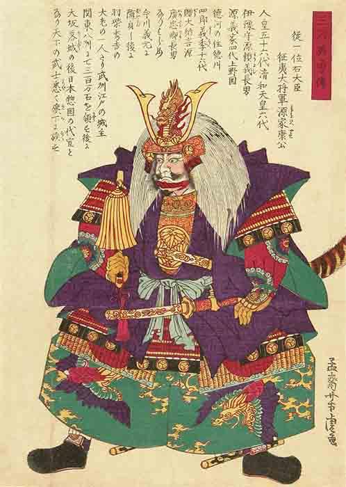 Grabado en madera (ukiyoe) del Shogun Tokugawa Ieyasu (1543-1616), el fundador del shogunato Tokugawa, que duró casi 300 años.