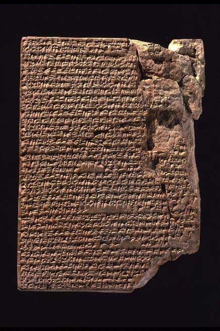 YBC 4644 from the Old Babylonian Period, ca. 1750 BC. (Yale University Library)