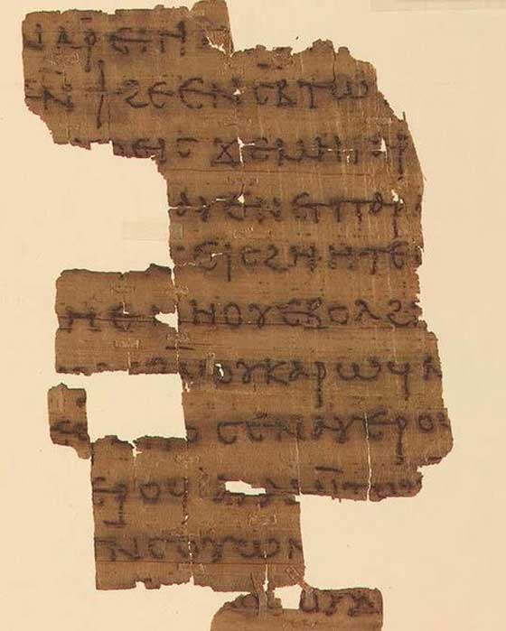 Yale Papyrus Fragment from the Nag Hammadi Gnostic Library Codex III, containing The Dialogue of the Savior (Yale Beinecke Library).