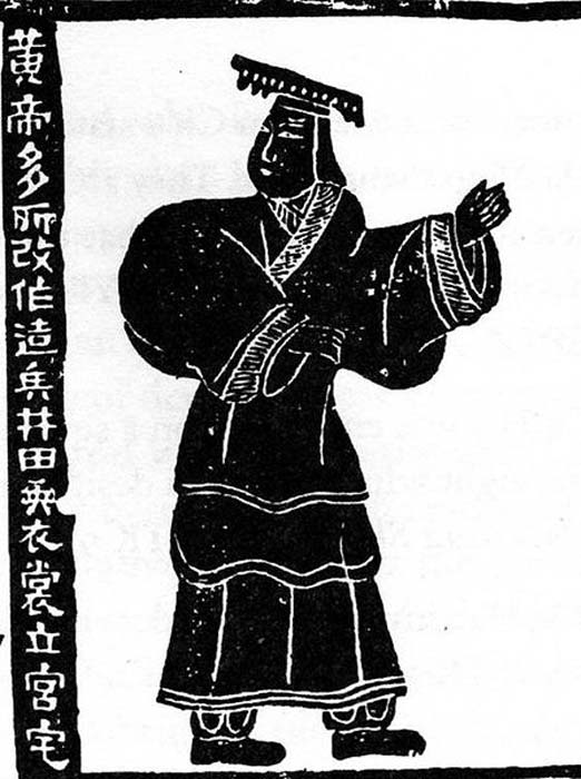 The Yellow Emperor mural painting, Han Dynasty. Inscription reads: 'The Yellow Emperor created and changed a great many things; he invented weapons and the wells and fields system; he devised upper and lower garments, and established palaces and houses.'