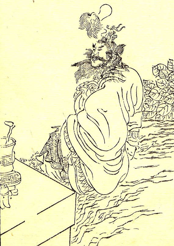 Zhang Daoling, also commonly called Zhang Ling, was an Eastern Han dynasty (2nd Century CE) Taoist hermit who founded the Way of the Celestial Masters.