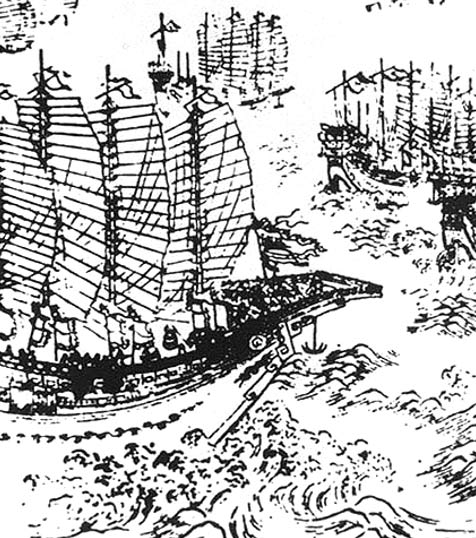 Woodblock print representing Zheng He's ships.
