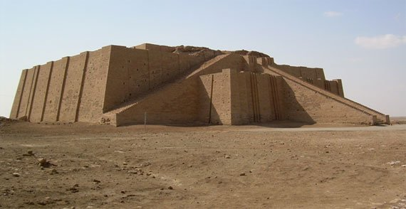 how to build a ziggurat for a school project