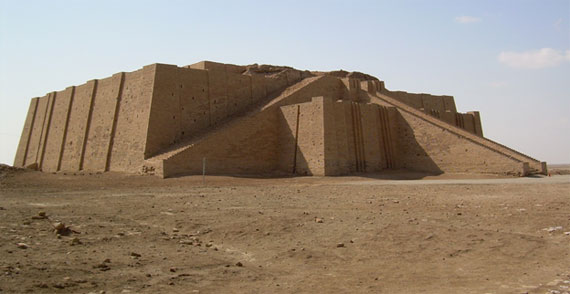 Ziggurat of Ur remains