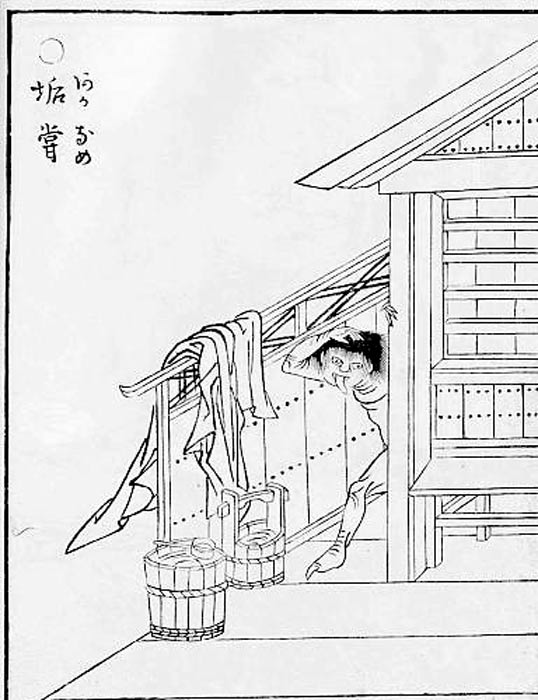 An akaname as depicted in the first volume of Toriyama Sekien's 18th century Gazu Hyakki Yakō.