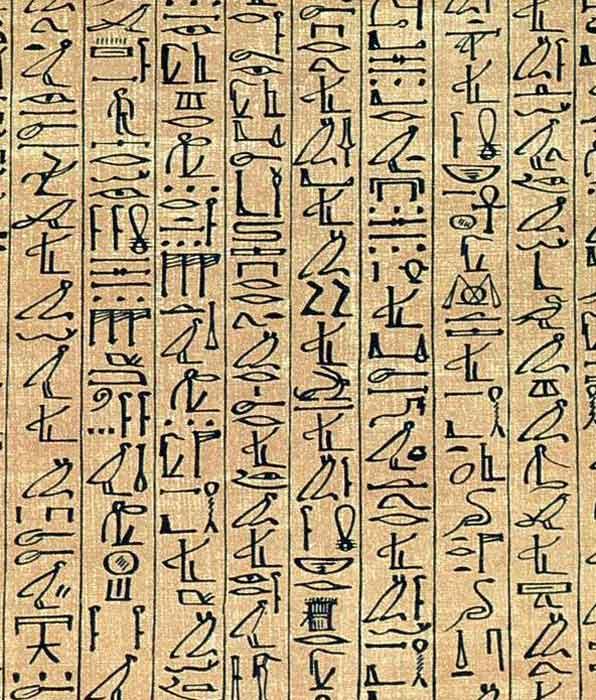 Первое алфавитное письмо было из Египта и, вероятно, было адаптацией скорописного египетского письма (Британский музей / общественное достояние)