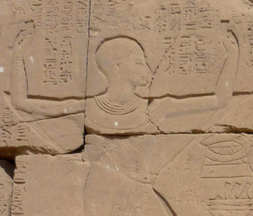 Amenhotep, high priest of Amun, and Ramses IX