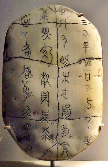 Replica of an ancient Chinese oracle bone.
