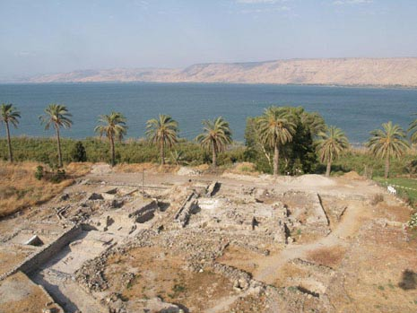Ancient town of Bet Yerah