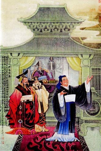 Artist's depiction of Duke Jing of Qi with Confucius