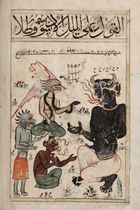 The black king of the djinns, Al-Malik al-Aswad, in the late 14th century Book of Wonders.