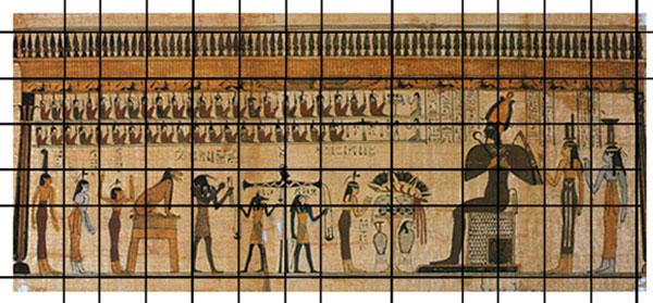 Egyptian Book of Dead - Inner planets