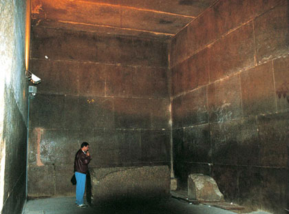 The broken sarcophagus inside the King's Chamber - Great Pyramid of Giza