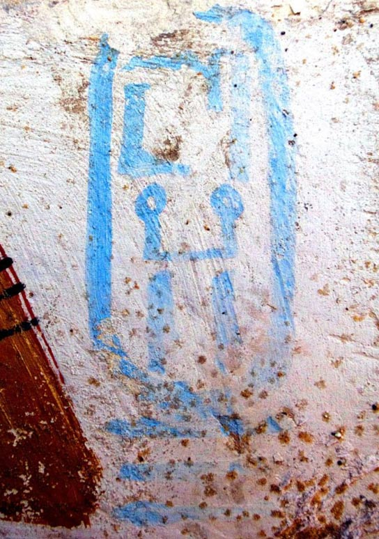 The cartouche of a newly discovered pharaoh, Woseribre Senebkay, inside the king's burial tomb.