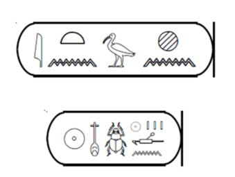 The cartouches for Pharaoh Akhenaton