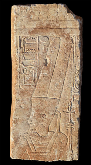 The carving of Amun - Akhenaten