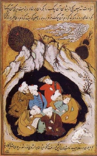 Una historia similar de la cueva de los durmientes se le dice en el Corán