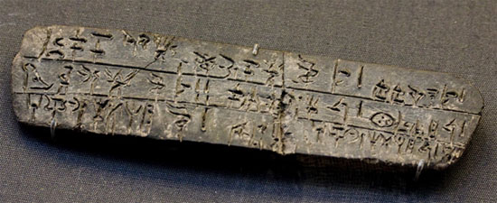 Clay tablet with Linear B script - Minoan