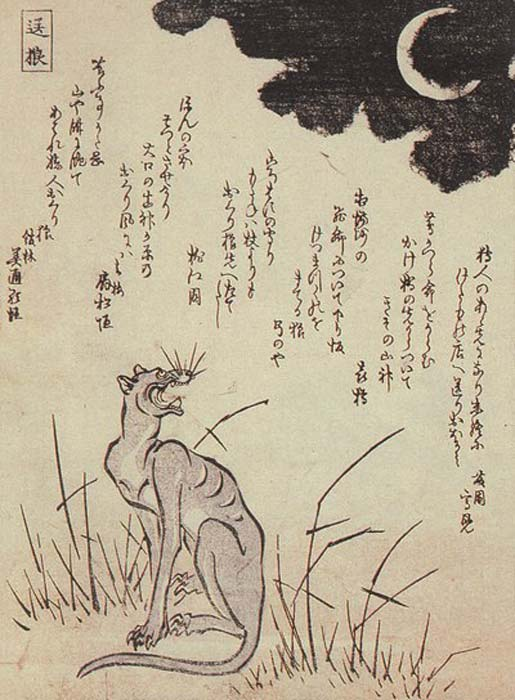 "A ""closeup"" of a Okuri-Inu as depicted in an ancient Japanese painting. (竜斎閑人正澄 (Japanese) / Public domain)"