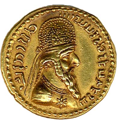 A coin depicting Ardashir I.